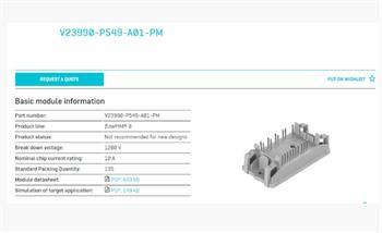 P549A0202 VINCO IGBT SINGLE PACK